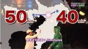 視聴回数10万回越え! 千葉県四街道市が北海道とMCバトル