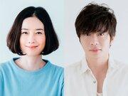 原田知世&田中圭、夫婦で交換殺人の謎に迫る! 2クール連続「あなたの番です」