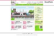 東京さくらトラム、受験生応援「さくらサク号」運行