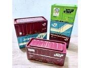 本物ソックリ! 100均の「JR貨物コンテナ風ボックス」が大人気すぎて...メルカリでは6倍の値段で転売も