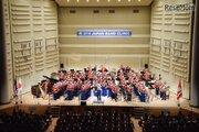 日本吹奏楽指導者クリニック5月…講座・コンサートなど