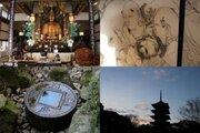 あなたの知らない京都の魅力、教えます ツウも唸る冬のツアーをご紹介