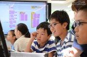 群馬県内の産学官16団体、ぐんまプログラミング教育推進協議会を発足