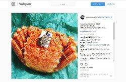 画像:佐々木希さんが食べた「広尾の毛蟹」 渋谷区じゃなくて、北海道の「広尾町」産です