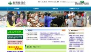 宮城県公立高入試、前期選抜「国語」でミス…受験者全員に加点