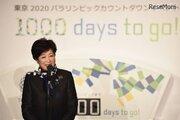 東京都、23区内の私大定員抑制に反対…小池知事が緊急声明