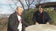 松坂桃李、大阪府唯一の村で出会った大家族からのプレゼントとは!?「鶴瓶の家族に乾杯」