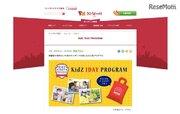 【春休み2019】キッザニアを小学生だけで楽しむ「KidZ 1DAY PROGRAM」