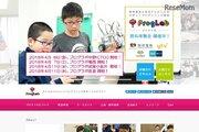 ロボットプログラミング教室「プログラボ」大阪府大東市に開校