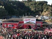 宮崎県に真っ赤な「カープ駅」出現! 広島駅もここまで赤くないのに...