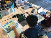 学研×有隣堂、小中向けプログラミングWS&1DAYキャンプ…横浜・川崎2-4月