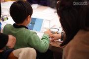 Z会プログラミング通信講座、九州地区にて初の無料親子体験会2/17-18
