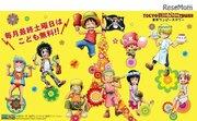 毎月最終土曜は「子ども無料DAY」東京ワンピースタワーを楽しもう