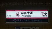 タフなはずの「大江戸線」、朝から晩まで遅延 いったい何があった?