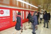 平昌五輪、ハイライト場面の氷像が新宿駅に! コカ・コーラ無料配布も大盛況で...