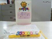 【話題】鉄琴を弾いて、お呼び出しください…福岡教育大学図書館の試み