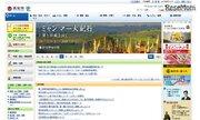 【高校受験2018】高知県公立高入試A日程の志願状況・倍率(確定)高知追手前(普通)1.04倍など