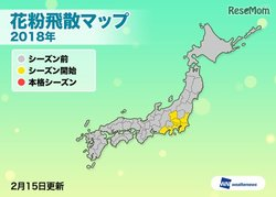 画像:東京都など1都6県が花粉シーズンに突入、飛散量は全国平均65%