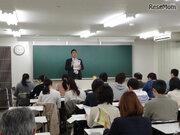 【高校受験】灘や東大寺など、Z会関西の高校入試分析イベント