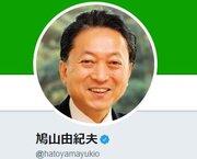 鳩山元首相、北海道の地震「人災」で波紋 「不確定な情報で混乱生む」と物議