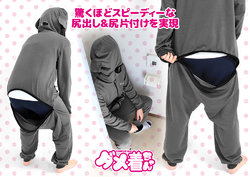 画像:女子をダメにする禁断のパジャマ「ダメ着ちゃん」誕生!着たままトイレシステムやツインテールホールを実装