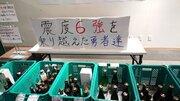 こいつら、面構えが違う... 福島の道の駅で「震度6強を乗り越えた勇者たち」に感嘆の声