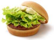 モスバーガーから「クリームチーズテリヤキバーガー」が登場!クリームチーズのコクと酸味がテリヤキと絶妙