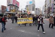 裁量労働制の拡大に反対、1000人が新宿でデモ 「働いた分の金くらい払え!」「毎日毎晩残業させるな!」