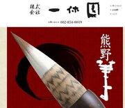 羽生竜王、井山七冠に国民栄誉賞、記念に贈られた非売品の「熊野筆」に値段をつけたらいくら?