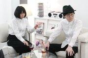 にゃんこスター、ドラマ初出演! 伊藤ゆみは賀来賢人の秘書に「海月姫」