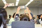 【春休み2018】お金の大切さを体験「日銀親子見学会」3/27-29
