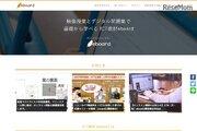 【家庭学習・無償】eboard、オンライン学習教材・利用に関する研修を無償提供(コロナ対応)