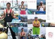 漁師を「裸エプロン」にする青森県の謎企画が話題 なぜ始めた?県庁に狙いを聞いた