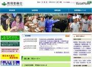 【高校受験2019】宮城県公立高、全日制7校の変更点一覧…仙台東や仙台工など