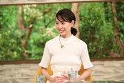 """戸田恵梨香、「大恋愛」脚本・大石静との""""秘話""""を語る「サワコの朝」"""