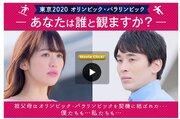 東京都の「結婚応援動画」に加藤浩次「意味ない」――「機運を醸成とか言って見せるから良くない。なんでも説明し過ぎ」