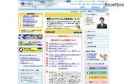 【高校受験2020】大阪府公立高入試、二次選抜は夕陽丘(音楽)などで実施