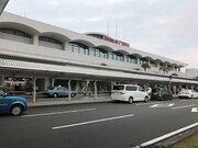 「宮崎ブーゲンビリア空港」のロゴが、なにやら違う施設に見える