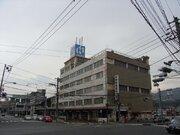 西広島駅前のひろでん会館、3月末閉鎖に 老朽化で来年度解体へ