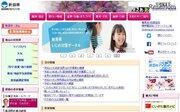 【高校受験2019】新潟県立高入試、英語リスニングでトラブル