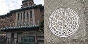 神奈川県庁に「東京都下水局」のマンホールがあった 設置の経緯、県も「わからない」