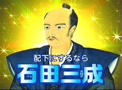 画像:滋賀県が謎の『石田三成CM』を公開 「頭から離れない」「意味不明」と話題に/画像はYouTubeより