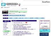 2020年度兵庫県公立高校入学者選抜および県立芦屋国際中等教育学校入学者選考の日程