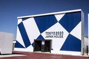 2年後、東京で会いましょう! 平昌パラリンピック会場で、東京2020大会をアピール
