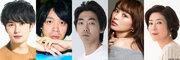 岡田将生峯田和伸三浦大輔で舞台「物語なき、この世界。」シアターコクーンで夏上演