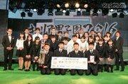 札幌光星・開成など7校が決勝へ「キャリア甲子園」生中継3/18
