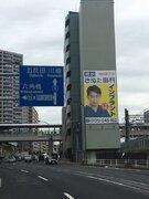 東京・神奈川は「きぬた歯科」の看板だらけ 場所によって「院長の顔写真が違う」のはなぜ?