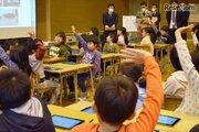 ICTで何をする?八丈島・三根小学校に見る能動的学び