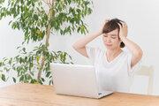フリーランスの休業補償、1日4100円に反発相次ぐ 「最低賃金で4時間勤務」という計算は妥当なのか