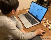 キッザニア、自宅で仕事体験できる「オンラインプログラム」